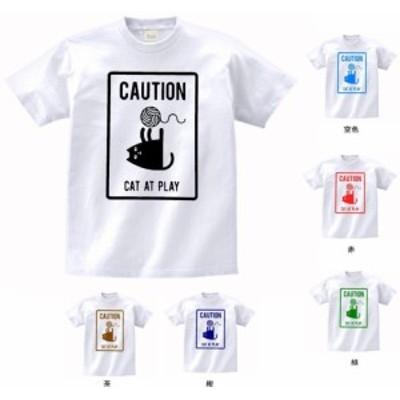 デザイン Tシャツ ネコ 猫 白