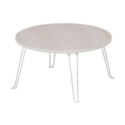 不二貿易 折りたたみ ローテーブル 丸 幅60cm ホワイトウォッシュ 78143