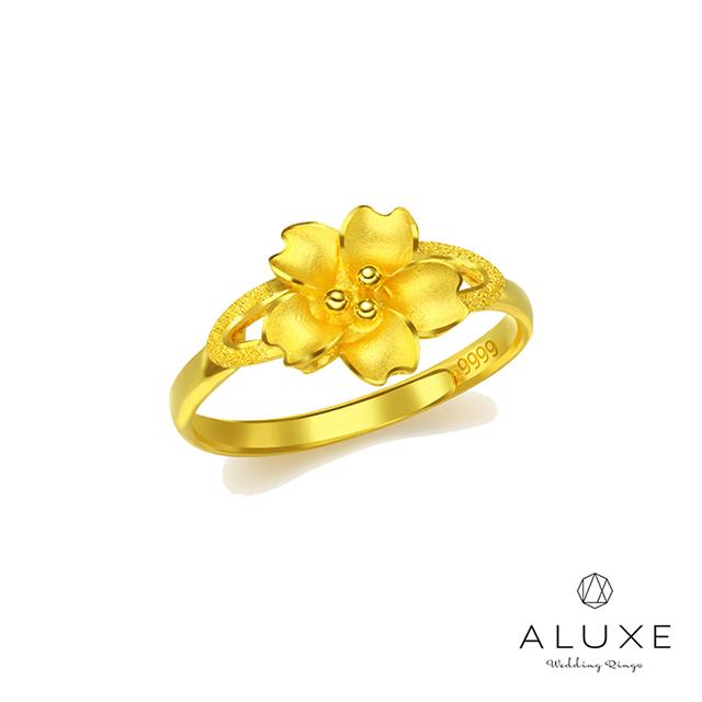 ALUXE 亞立詩 足金9999 幸福婚嫁黃金戒指