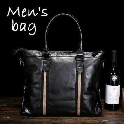 ブリーフケース ショルダーバッグ 2WAY メンズ バッグ bag 鞄 かばん 手提げかばん ビジネスバッグ ハンドバッグ PUレザー 書類 A4 た
