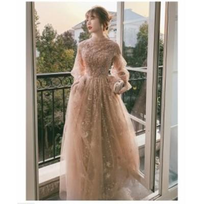 ロングドレス 演奏会 ウエディングドレス 大きいサイズ 袖あり 立ち襟 パーティードレス Aライン フォーマルドレス マキシ丈ワンピース