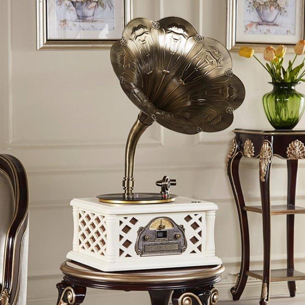 免運 留聲機 留聲機復古美式客廳黑膠唱片機大喇叭音響歐式家用專柜