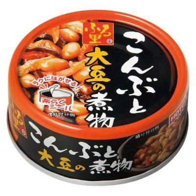 ホテイフーズ ふる里 こんぶと大豆の煮物 1セット(3個)