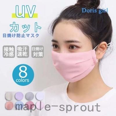 布マスク 大人用 コットン 洗える 夏用マスク 冷感マスク紫外線対策 UVカット 通気性良い 釣り  薄手 母の日