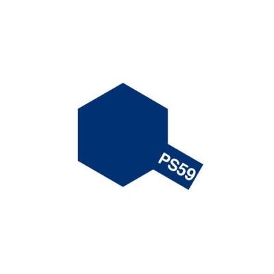 タミヤカラー PS-59 ダークメタリックブルー ポリカーボネート専用スプレー塗料(ミニ)【RCP】