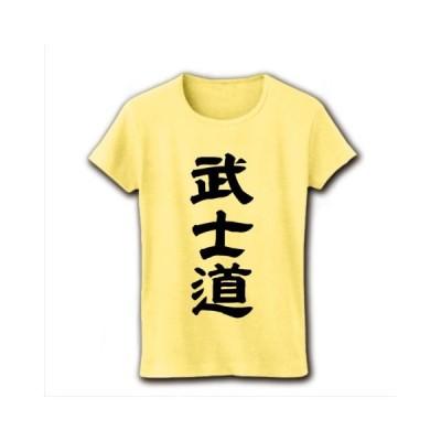 武士道 リブクルーネックTシャツ(ライトイエロー)