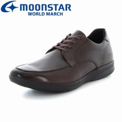 ≪セール≫送料無料 ムーンスター ワールドマーチ メンズ ビジネス ウォーキング シューズ WM1001 ダークブラウン moonstar 軽い 本革 靴