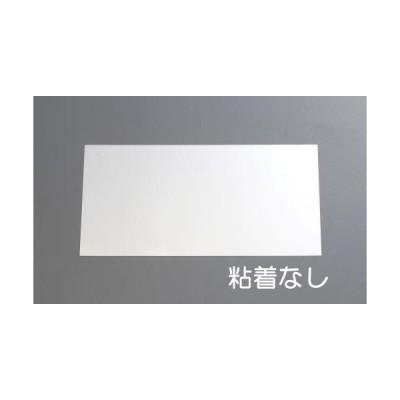 エスコ (ESCO)  150x300x 0.3mm ステンレス板 EA441WA-22