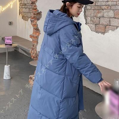フード ベンチコート あったか 超ロングダウンコート レディース ダウンコート 超ロング ダウンジャケット 冬服 防寒着 暖かい 体型カバー ジップアップ