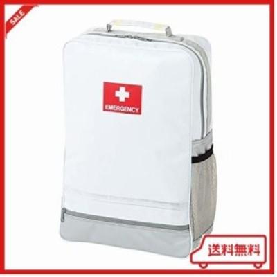 非常持出袋 plus+ 非常持出袋(単品)の上位モデル 玄関やリビングにも違和感なく置けるスタイリッシュな防災リュック (ホワイト)