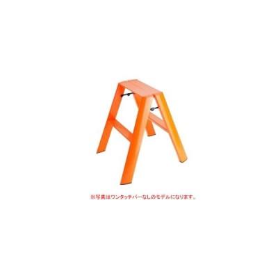 ML2.0-2(OR) ルカーノ ツーステップ オレンジ Hasegawa (長谷川工業) 4968757462020★