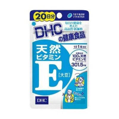 DHC 天然ビタミンE(大豆) 20日分 20粒(送料無料メール便)  048