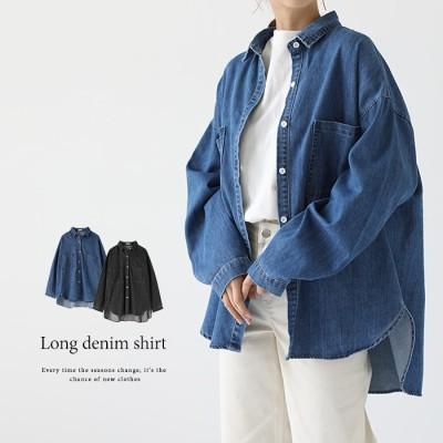 サッと羽織るだけ♪//デニムシャツ 新作SALE!! カジュアル シャツ アウター 可愛い 韓国ファッション レディース トップス オシャレ