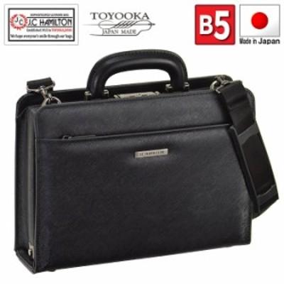 ミニダレスバッグ メンズ ビジネスバッグ B5 ダレスバック ブリーフケース セカンドバッグ 日本製 豊岡製鞄 牛革取っ手 三方開き 大開き