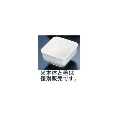 KANTOH/関東プラスチック工業  メラミン「花紋」角鉢M−345−KA