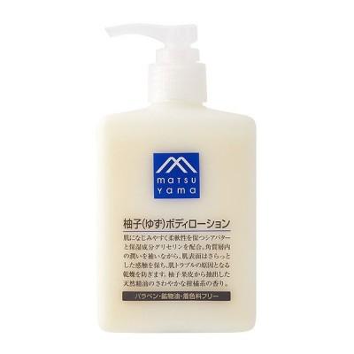松山油脂 Mマーク 柚子ボディローション