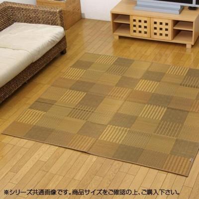 純国産 い草花ござカーペット ラグ 『京刺子』 ベージュ 本間1畳(約95×191cm) 4110611 ll
