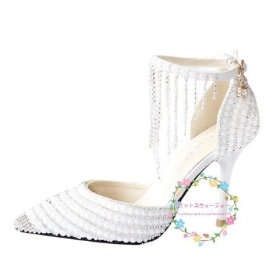ポインテッド ウエディングシューズ 安い 花嫁 二次会 白 ピンヒール 結婚式 パンプス 演奏会  レディース靴 ブライダル パーティー ハイヒール