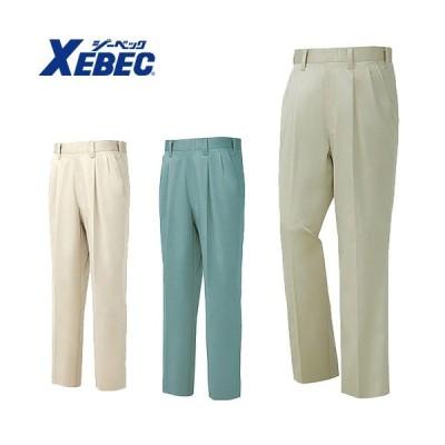 ジーベック XEBEC 5420 ツータックスラックス 緑 通年 秋冬用 メンズ 男性用 作業服 作業着 作業パンツ ズボン