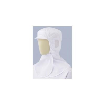 ミドリ安全ミドリ安全 作業用 フード SH07W フリー ホワイト 1点 3189101420(直送品)