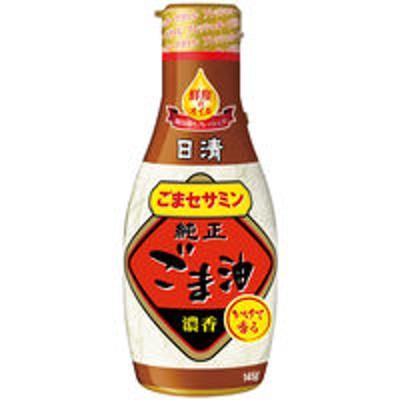 日清オイリオ日清オイリオかけて香る純正ごま香油(デラミ) 145g 1本