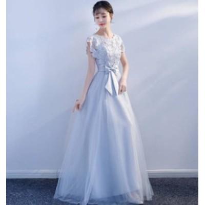 パーティードレス 結婚式 ロング 大きいサイズ お呼ばれドレス 袖あり ハイウエスト レース 透け感 チュール リボン 二次会 演奏会 発表