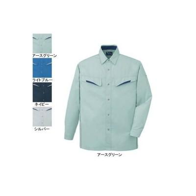 作業服 作業着 秋冬用 自重堂 85504 製品制電長袖シャツ M・アースグリーン039