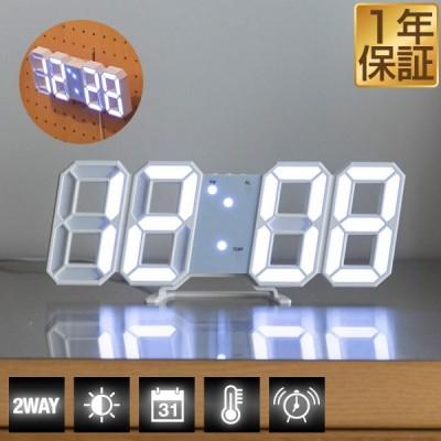置き時計 壁掛け時計 デジタル時計 温度計 3D 立体 LED デジタル アラーム デジタルクロック 幅23.5cm USB電源 自動調光 卓上 プレゼント おしゃれ 送料無料