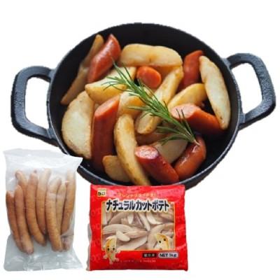 業務用 ウインナー フライドポテト ジャーマンポテト セット 冷凍食品 1,5kg ソーセージ ポテト 皮つき 冷凍 大容量 トースター お弁当 おかず お惣菜