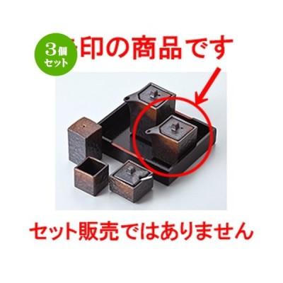 3個セット 盆付カスター 和食器 / 焼締四角汁次(小) 寸法:5.7 x 5.7 x 7.7cm ・ 140cc