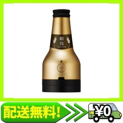 ドウシシャ ビアサーバー 絹泡 ビンタイプ 缶ビール用 ダブル超音波式 ゴールド DKB-18GD