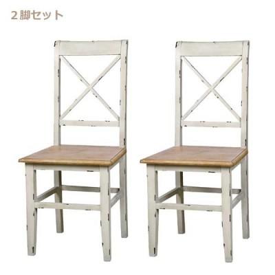2脚セット ダイニングチェア 食卓椅子 デスクチェア 椅子天然木 幅43cm ダメージ加工 AZ-0003