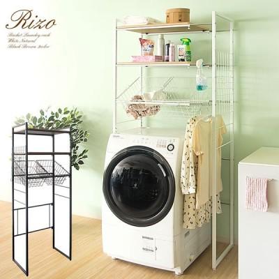 ランドリー ラック 横幅65〜90cm 伸縮タイプ カゴ付き 洗濯 収納 Rizo リソ 新生活 引越し 家具 ※北海道・沖縄・離島は別途追加送料見積もりとなります