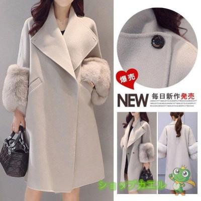 ファーポケットコート チェスターコート 体型カバーできる柔らかコートかわいい 秋冬袖華やか◆ ファーアイテム ファーア付け シャギー 軽く暖か
