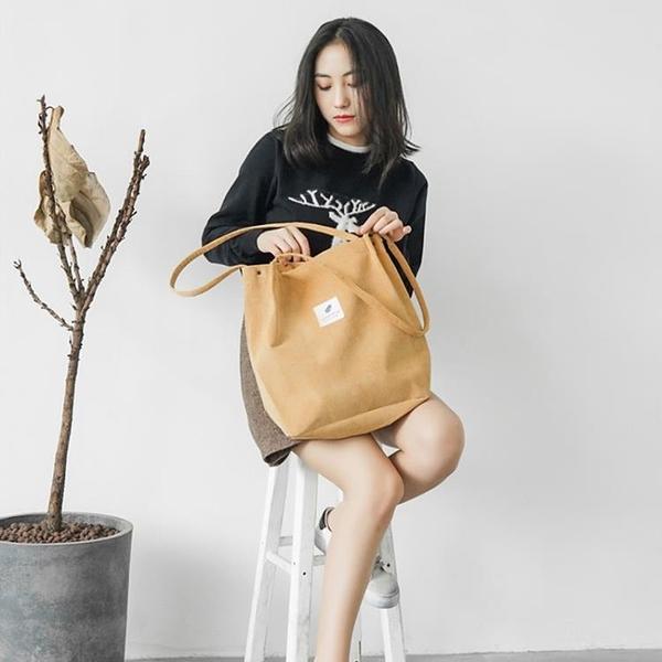 帆布包包女單肩小清新大容量手提購物袋