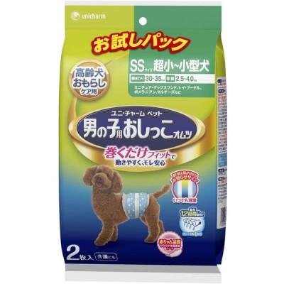 ユニ・チャーム 男の子用 おしっこオムツ SSサイズ 超小~小型犬 お試しパック 2枚
