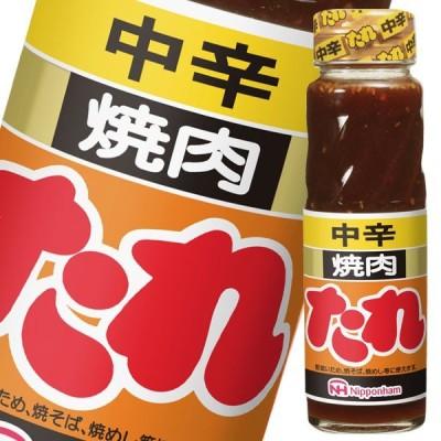 【送料無料】日本ハム 焼肉のたれ(中辛)220g瓶×1ケース(全20本)