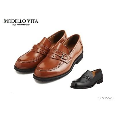 madras マドラス MODELLO VITA モデロビータ モデロヴィータ SPVT5573 メンズ ローファー 幅広 靴