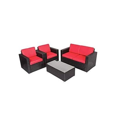 [新品]Kinbor 4 PCs Rattan Patio Furniture Set for Outdoor Garden Lawn Sofa Sectio