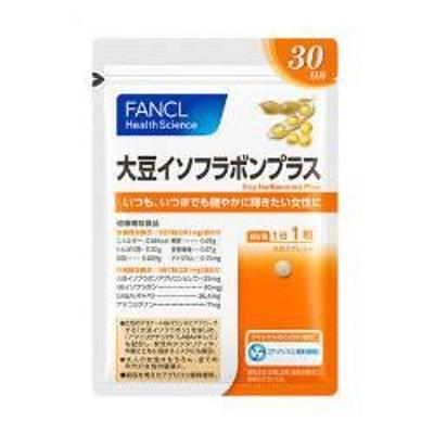 ★純正品/送料無料★ファンケル 大豆イソフラボンプラス (30粒)