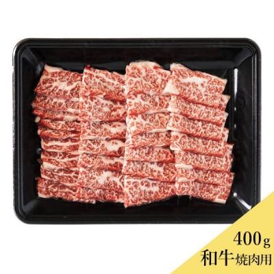 信州和牛バラ焼肉用 400g  (沖縄別途590円)