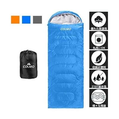 寝袋 封筒型 夏用シュラフ 軽量 コンパクト 登山 車中泊 アウトドア キャンプ 防災用 丸洗い 収納袋付き