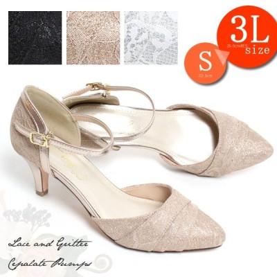 結婚式 靴 パンプス 痛くない パーティ ストラップ セパレート 大きいサイズ 25cm オープン フォーマル 太ヒール
