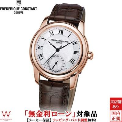 無金利ローン可 3年間無料点検付 フレデリックコンスタント 時計 FREDERIQUE CONSTANT クラシック マニュファクチュール FC-710MC4H4 メンズ 腕時計