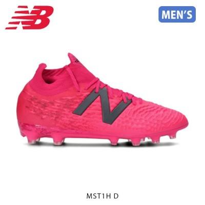 ニューバランス スニーカー メンズ スパイク サッカーシューズ 練習 TEKELA v3+ PRO HG Y35 MST1H ワイズ D おしゃれ 靴 NB New Balance NB21FWMST1HD