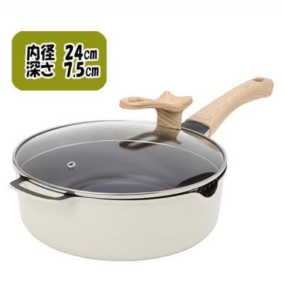 CBジャパン コパン 湯切りフライパン 24cm