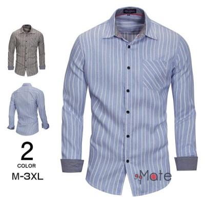 ストライプシャツ 長袖シャツ メンズ カジュアルシャツ 開襟シャツ ワイシャツ トップス 秋 春