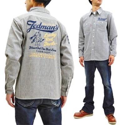 テッドマン ヒッコリー 長袖シャツ TSHB-1700 TEDMAN 刺繍 エフ商会 メンズ ワークシャツ 新品