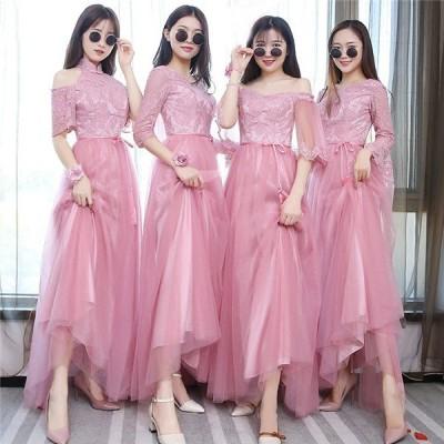 パーティードレス 大きいサイズ ドレス 20代 30代 ロングドレス XS~3XL ブライドメイド 結婚式 成人式 ロング 花嫁ドレス