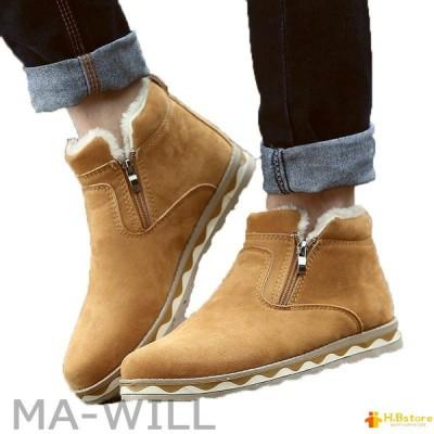 ムートンブーツ メンズ スニーカー 裏起毛 暖かい 大きいサイズ 雨・雪・晴れ兼用 防水防寒靴 スノーシューズ防滑アウトドアウィンターブーツ
